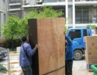 宁德市搬家旺旺专业居民、搬厂、搬钢琴、长短途搬家