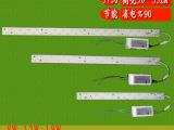 勤锐 led改造灯板 5730改装板  H灯管铝基板 铝材灯光源