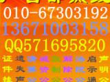 中国涂料报广告部-声明公告登报联系电话