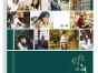 曲靖纪念册设计制作者_友益广告_学生纪念册制作商