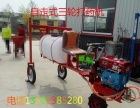 专业优质农用机械翻转犁 四轮牵引式大型耕地机