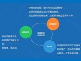 广州小程序商城商城APP公众号城商PC端商城定制开发