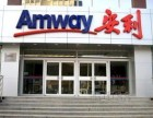新郑安利产品哪里能买到新郑安利专卖店铺具体位置是?
