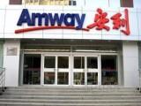 深圳盐田安利产品销售人员哪里有盐田安利专卖店在哪里