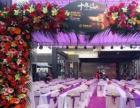 深圳不出门就可以办理的婚宴哪里有