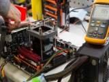 江山远程维修电脑 视频在线指导