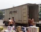 发全国各地大批量货物,低于市场价