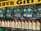青岛专业汽车维修,钣金喷漆,四轮定位