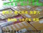 武汉国际搬家公司/武汉国际行李托运