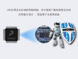 arm核心板哪里有 推荐好用的i.MX6UL工业级开发板