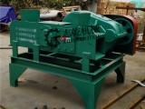 现货供应双头废旧钢筋切断机 液压钢筋切断机 钢筋截断机