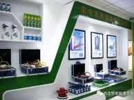 邯郸市空调冰箱洗衣机热水器油烟机清洗服务公司