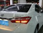 丰田卡罗拉2014款 卡罗拉 1.6 无级 GLX-i 先付1.
