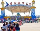 秦皇岛沙雕海洋乐园+圣蓝海洋公园一日游