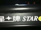 台球桌专卖 台球桌厂家直销店 北京免费送货安装