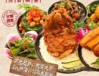 漳州中餐加盟品牌 0基础可学会 月挣3万 回本快