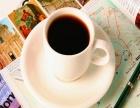 可卡咖啡 可卡咖啡诚邀加盟