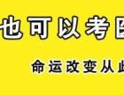 河北石家庄中医师承确有专长中医培训招生考试报名学习班
