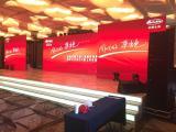 上海电竞赛事策划