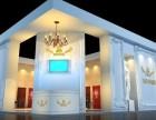 合肥展厅装修及设计 展台设计 让您的梦想大方异彩