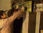 重庆沙坪坝家庭电路维修 专业电工上门维修