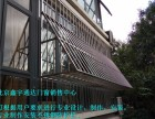 北京大兴旧宫阳台窗户 防盗窗安装不锈钢防护栏黄村安装窗户护栏