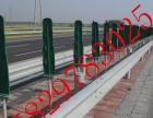 日喀则波形护栏,道路护栏,gr-a-4e,省道护栏,厂价直销