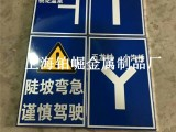 定做交通标志牌 反光标牌 花纹铝板加工厂