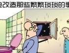 西蒙电气(东海店)对外 承接水电改造 及维修服务