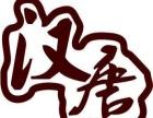 深圳市汉唐知识产权代理有限公司