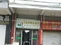 商业街卖场 70平米