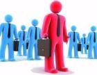 重庆人力资源管理师培训,重庆人力资源培训欢迎参与,口才培训