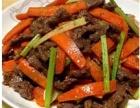 华南厦门厨师学校早点培训班分享胡萝卜炒牛肉的做法