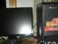 双核液晶电脑 400元
