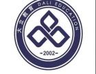 17年高起专、专升本,211985较后一批快来临沂大立教育!