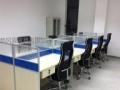 品质蓝格办公家具办公桌工位隔断呼叫中心电话营销