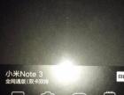 实惠出小米note3全新未拆封