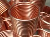 北京废铜管回收,发电厂淘汰更换废铜管回收 红铜管回收