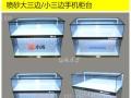 新款上市树脂字发光字苹果手机柜台OPPO前台维修台业务受理台