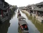 (上海出发到)西塘古镇一日游 西塘一日游 西塘旅游团
