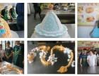 武汉哪里有好的糕点培训,武汉哪里的糕点培训学校好
