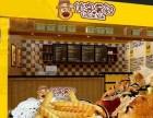 小吃加盟店有哪些 加盟优客薯叔怎么样