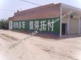 项城墙体广告制作项城墙体广告发布项城油漆广告项城刷墙广告