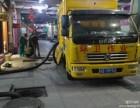 深圳专业疏通下水道 抽粪 清理化粪池/来电优惠