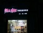 古隆中湖北文理学院堕落街 酒楼餐饮 商业街卖场