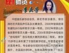 潍坊昌邑金韵艺术培训,专业声乐、器乐培训