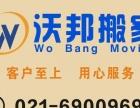 上海行李托运公司价格查询电话需要多少钱哪家好价格
