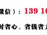 北京申报消防告知书,代办装修消防告知书