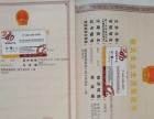 陕西国家商务部AAA信誉等级、安防资质施工资质