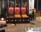 武汉充气城堡微信打印机真人抓娃娃机篮球机泡沫机出租